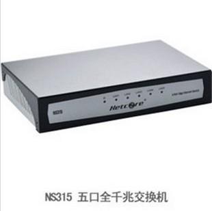 Netcore ns315 5 steel switch gigabit switch