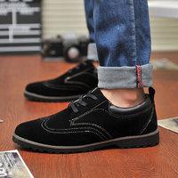 Spring Male Skateboarding Fashion Popular Male Shoes Nubuck Leather Shoes