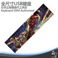 Anime Cartoon Naruto Uzumaki Naruto USB Ultra-thin Keyboard For Computer