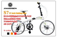 The hokkaido 451 wheel hokkaido s7 double disc brakes 22 the whole aluminum alloy folding bicycle