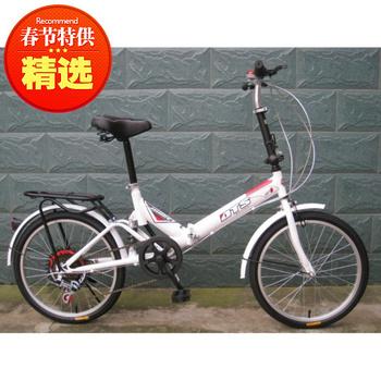 20 variable speed folding bicycle folding bike 6 derailleur zxc