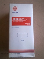 Foton auman weichai engine oil filter eslpodcast weichai