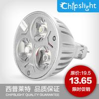 Led lighting cup mr16-12v-303 3w spotlights light source