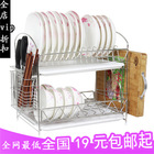 Drain rack dish rack dish rack stainless steel kitchen stainless steel double dish rack(China (Mainland))