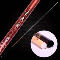 fishing rod carbon ultra-light ultrafine 3.6 meters taiwan fishing rod carp  fishing tackle fishing rod
