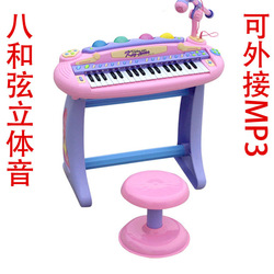 Child music keyboard toy power supply educational toys violin microphone mp3(China (Mainland))