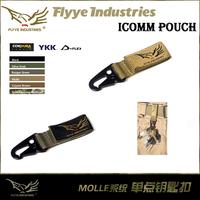 Flyye single belt keychain special hanging buckle parrot lockbutton key