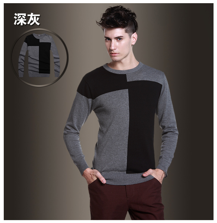 2013 winter models hit the color cotton men sweater men&#39;s sweater round neck men&#39;s sweater MS112(China (Mainland))