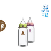 Free shipping Small snow bear standard baby bottle 150ml 2 pcs/lot 09313 glass material new arrival