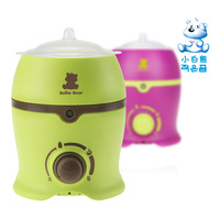 Free shipping small Snow bear baby bottle warmer food warmer device baby thermostatic hot milk pot hl-0803