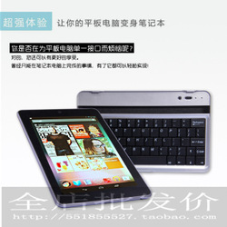 Google nexus7 n7 aluminum alloy wireless bluetooth keyboard external portable ultra-thin bluetooth keyboard(China (Mainland))