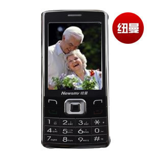 Newman d118 old-age mobile phone ultra long big dual sim standby handwritten