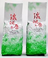 250g Top grade Chinese Anxi Tieguanyin tea,Oolong,Tie Guan Yin tea, Health Care tea, Vacuum Pack, CTT02,Free Shipping