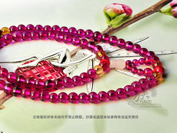 (MIX ORDER AND FREE SHIPPING) Colorful glass bracelet Product Code: YZ032547(China (Mainland))