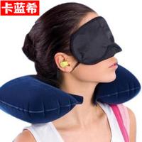 Travel Goods tourism treasures (eyeshade, inflatable pillow, Earplugs) color random