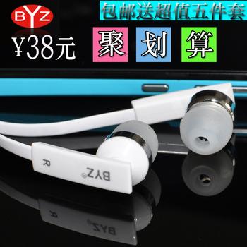 Xiaxin big v byz n820 n821 n828 wire in ear mobile phone headphones microphone belt