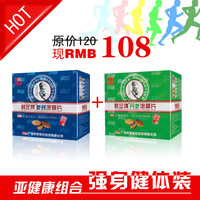 Free shippig 2 pcs pack concentrated chinese herbal medicine of nursing feet bath