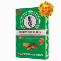Free shipping 30gram tablets Chinese medicine foot  cold special effects irregular menstruation invigorate blood circulation