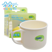 - nacnac baby cute antibiotic slip-resistant cup