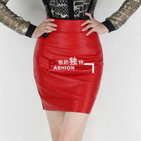 2013 spring fashion all-match PU slim hip back zipper pocket decoration short skirt bust female 70140