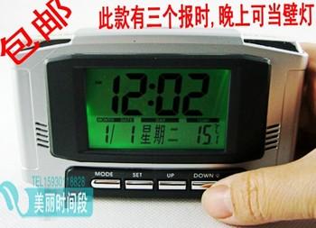 Wall lamp alarum led calendar lazy alarm clock