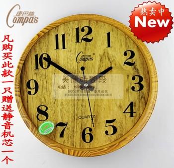 Wall clock pocket watch fashion quartz clock chinese style wall clock electronic clock