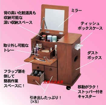mirrored vanity table Multifunctional solid wood dressing table dressing cabinet gift jewelry cabinet eco-friendly wood