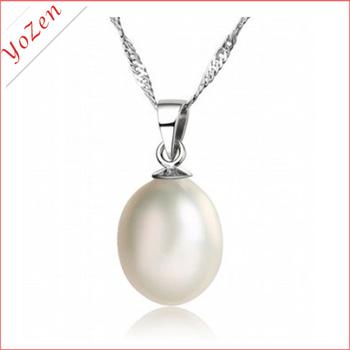 simple naturer   rice freshwater  pearl quantum pendant designs