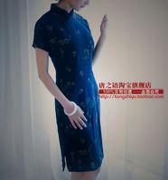 2013 spring and summer vintage fluid design linen short cheongsam navy blue