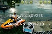 Banjee RC Waterjet drive RC Jet Boat  style jet unit