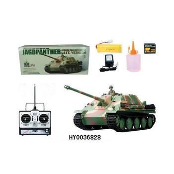 Normal version: shooting smoking rc  tank - German LEOPARD TANK 3869-1 Henglong rc tank 1:16
