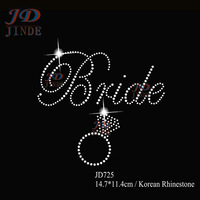 20pcs/lot Bride With Ring Motif Bling Hotfix  Rhinestone Iron On Transfers Bridal Party Design 5.8 Inches
