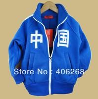 free shipping  2013 new best quality hot selling boy's children coat  zipper Hoodie