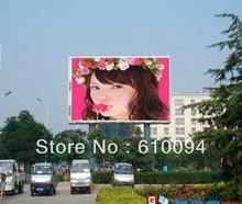 popular electronic display panel