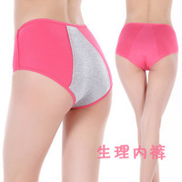 Bamboo charcoal fiber Free Shipping women's in high waist of the leak-proof panties sanitary pants