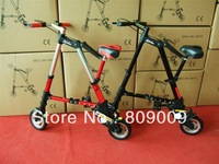 Abike folding bicycle mini ultra-light folding bicycle small abike 8 6