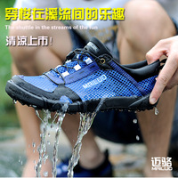 Free shipping Summer breathable shoes men's outdoor hiking shoes gauze sandals casual shoes walking shoes outdoor shoes