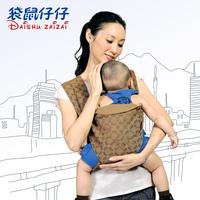Baby suspenders summer breathable baby backpack suspenders ds6861