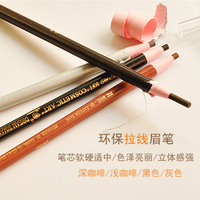 Professional makeup eyebrow pencil multi-color  (ZM)