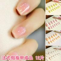 12 pcs/set High quality short design french style false nail bride nail art nail 7641  (ZM)