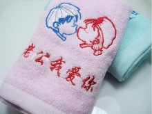 custom embroidery towel promotion