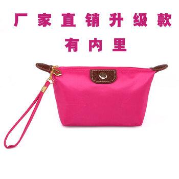Designer Fashion Collapsible Nylon Cosmetic Bag Big Carrier Bag /Shopping bag Makeup Storage Bags Factory Price Wholesale