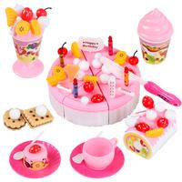 Large size fruit cake dessert toy set birthday  toys