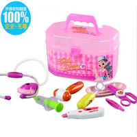 Doctor box medicine box doctor box toy pink 8 piece set