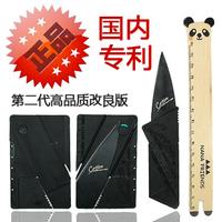 Card knife card sharp2 portable credit card folding knife card knife