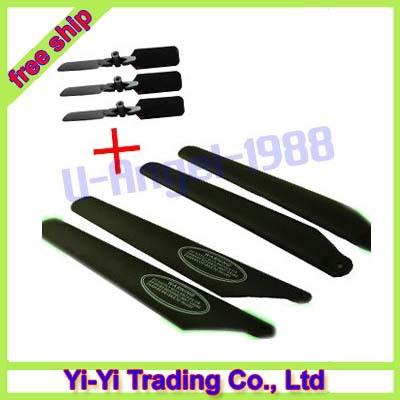 SYMA S006 2 Main Blade A + 2 main blade B+ 3 Tail blade SYMA Alloy Shark S006 S006G+Free shipping(China (Mainland))