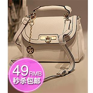 Hc503 ! white vintage handbag cross-body women's handbag charm