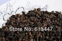 Slimming oolong tea,Black oolong tea,100G famous black Oolong tea,Health tea,Free shipping