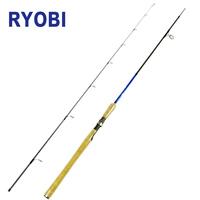 RYOBI 2.4 meters polders lure carbon straight shank fishing rod fishing tackle mh