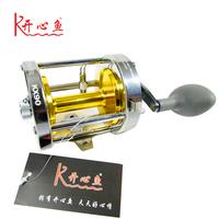 Fish kx90 metal wheel boat fishing reel drum wheel fishing tackle 4 1 bearing
